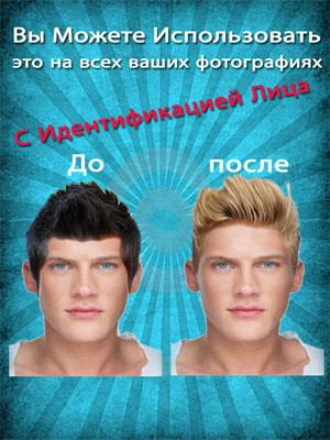 aplicacion-movil-pantallazo-ruso